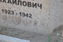 Rossoshka Stalingrad (54)
